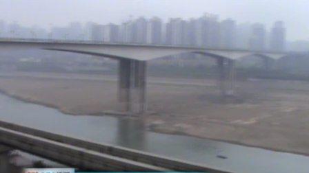 【拍客】重庆干旱 嘉陵江游玩 长江变成停车场