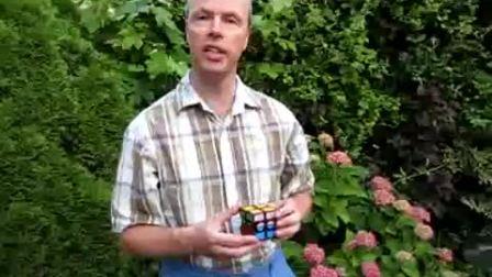 Bram's Cube by OSKAR