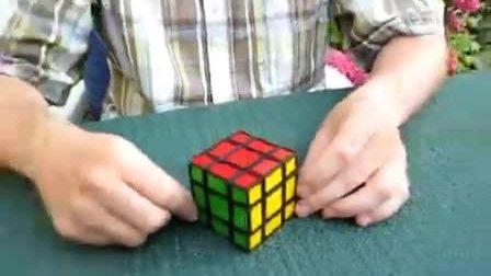 Mixup Cube by OSKAR