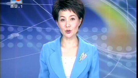 西安电视台 西安新闻 碑林区文明办为文明送遮阳伞100325