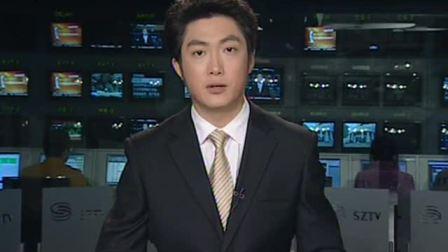 深圳中院宣判绑架学生案两名罪犯当即执行死刑
