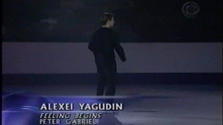 阿列克谢·亚古丁 2004 Star On Ice Feeling Begins