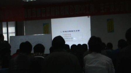 质量培训网质量专家金舟军QC工具PDCA系统解决问题培训视频