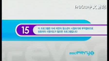 [ASCN中字补档]091229 MBC 老师来了