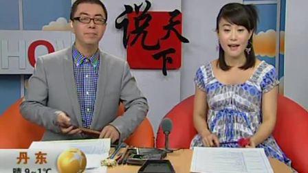 中国吉利汽车收购沃尔沃