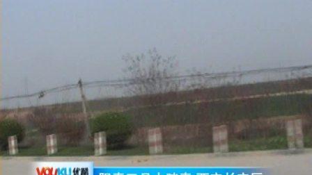 [拍客]阳春三月西安郊区游 品地道农家菜