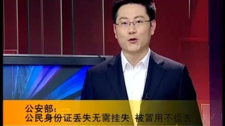 重庆卫视 早新闻20100331-克孜勒苏柯尔克孜自治州遭遇罕见暴风天气