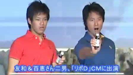 三浦 友和 次男
