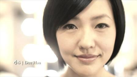 lovelife 小s的廣告