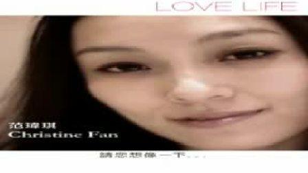 lovelife 范范的廣告