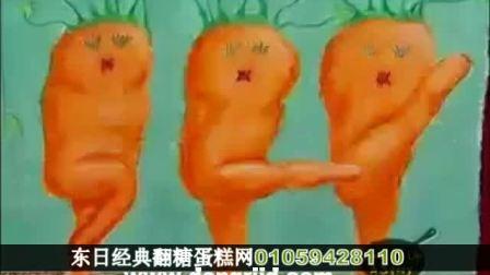 东日经典翻糖蛋糕培训 翻糖蛋糕制作