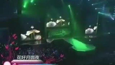 2010年深圳卫视声震世界跨年演唱会 27.花好月圆夜(杨千嬅)