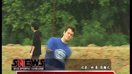 深圳电视台对第二届深圳极限飞盘邀请赛的报道