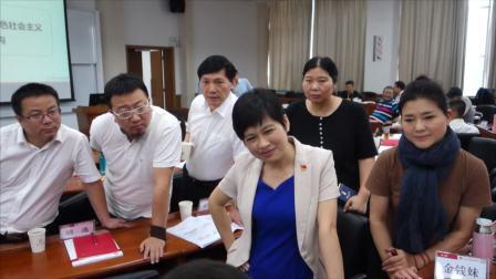 温州市突出技能人才培训班赴中山大学