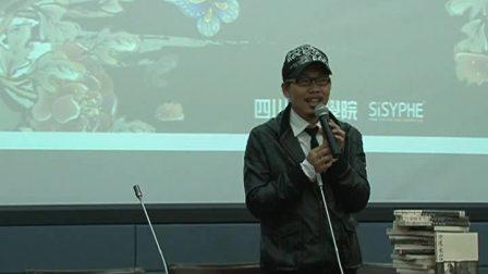 方文山的《爱在西元前》写的是他自己的love story 四川外语学院60周年校庆专题报道