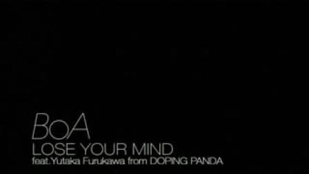 《Lose Your Mind》 BoA 宝儿