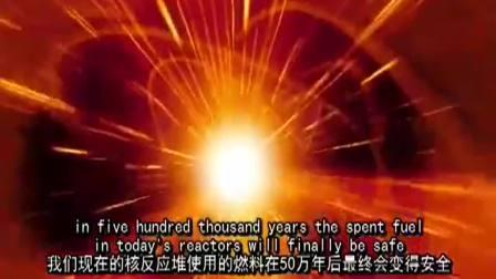 1000年以后的地球, 会发生什么变化?