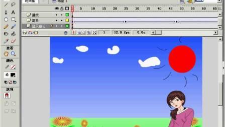 FLASH动画教程32 按钮动画的应用