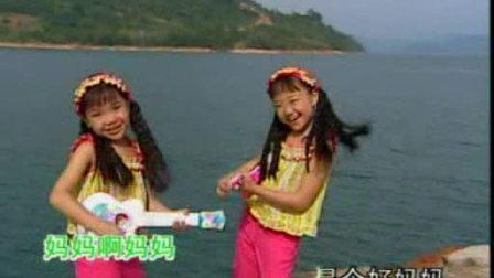 童星组合精灵双星MV集锦