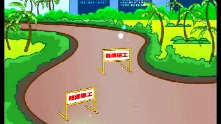 电力安全宣传动画片