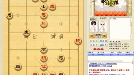 象棋残局之051诳楚救王
