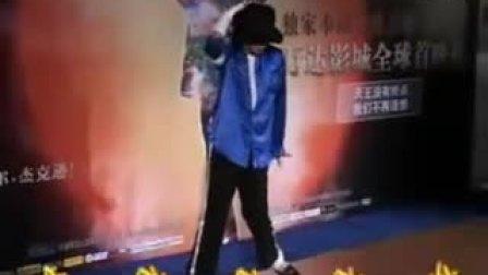 MJ视频[优酷首发]陆远涛模仿MJ锦集.avi