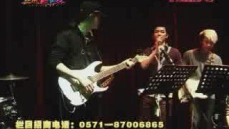 2010快乐男声郑冰冰韩式抒情原创--浪漫的爱(乐队LIVE版)