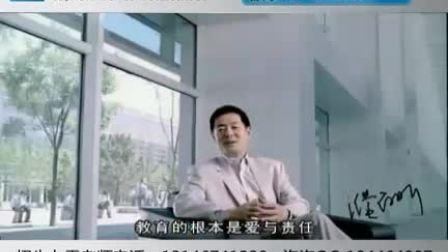 新华电脑学校_电视广告_濮存昕30秒