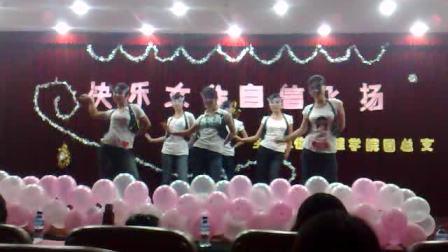 天津医科大学护理学院快乐女生总决赛——舞蹈:一起玩吧