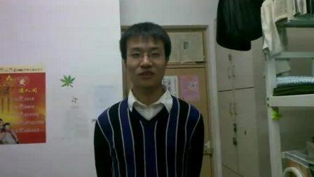 靳鑫的表白