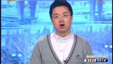 新闻早早报 100413 广西合浦县凶25伤