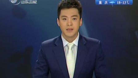 早新闻 100413 广西合浦县凶造成25伤 包括多名小学生