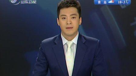 早新闻 100413 河南固始县:袖手旁观猥亵女青年副县长被停职