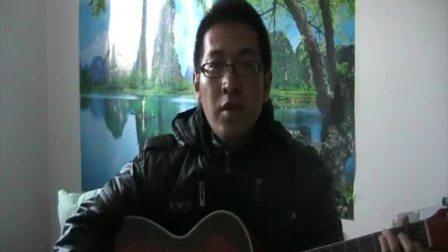 吉他版 永平的歌