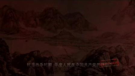 大泽山地雷战