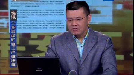 [早安江苏] 中国新闻网:偷盗变抢劫  十几个苹果换来两年铁窗生活