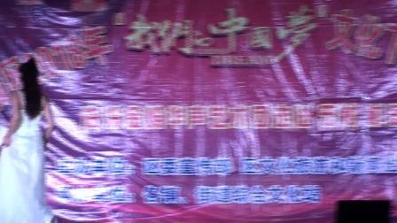 爱剪辑-文化下乡临淄金岭五村临淄金岭华声艺术团2018、06、18日