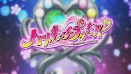 光之美少女7 heartcatch 完整版片頭曲-Alright!ハートキャッチプリキュア