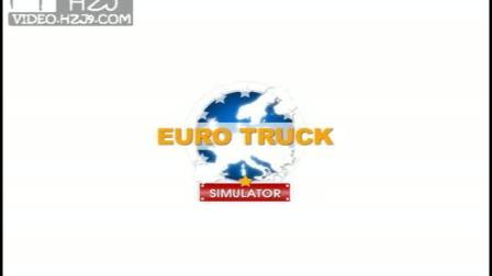 欧洲卡车模拟 - MAN TGX XXL D20 展示