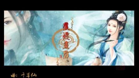 【自制MV】墨明棋妙——《金陵·秦淮夜》
