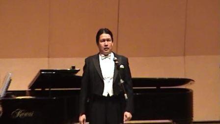 两首意大利古典歌曲男低音 彭康亮 中央音乐学院教授(硕导)