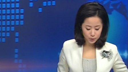 新闻正前方 100419玉树地震最新进展 大型赈灾晚会将在今明两晚举行