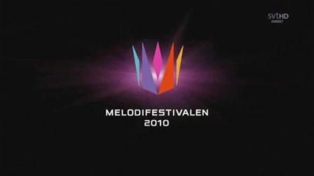 洛奇【老虎的眼睛】Melodifestivalen 2010:高清