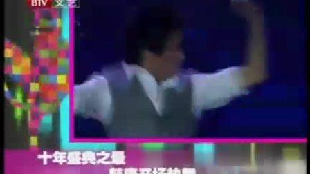 100418.韩庚- 音乐风云榜开场表现