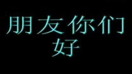 003 徐小凤-打每一个电话
