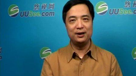 悠视网CEO-李竹采访