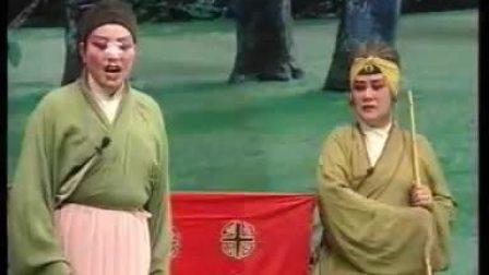 泗洲戏 【三卷寒桥】  泗州戏