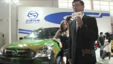 优酷荐车:双环2010款CEO