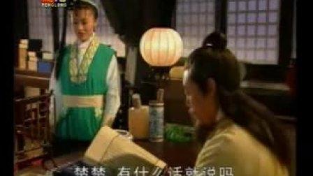 古装电视剧《长白英雄传》2