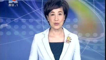 西安电视台 西安新闻 敢于挑战自我的普通工人—李永军100424